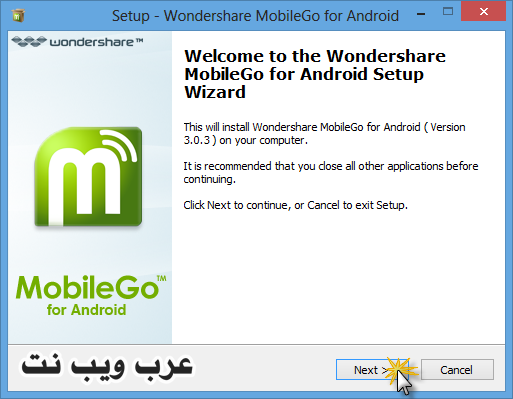 Wondershare MobileGo Android 15529.png