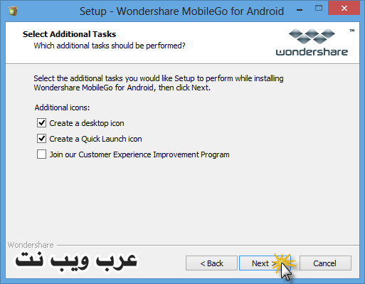 Wondershare MobileGo Android 15530.png