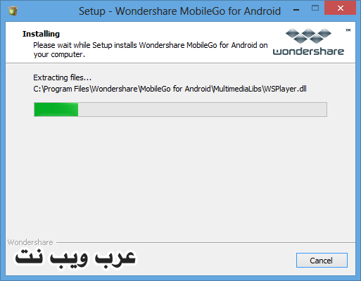 Wondershare MobileGo Android 15531.png