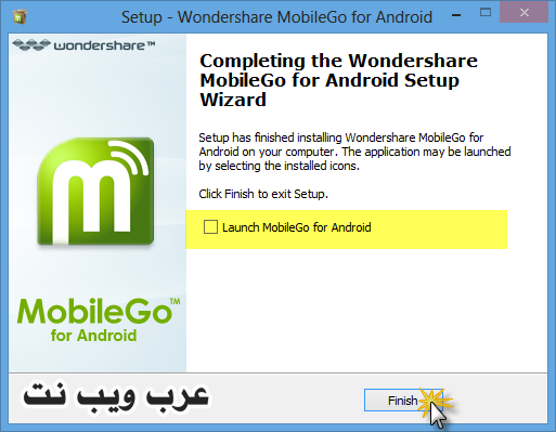 Wondershare MobileGo Android 15532.png