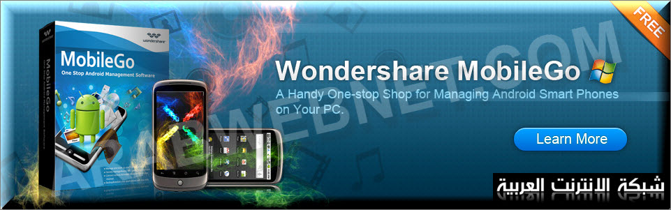 Wondershare MobileGo 5092.jpg